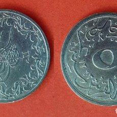 Monedas antiguas de África: EGIPTO 5,10 QIRSH, 1293 (1876)- KM# 291. Lote 135896150