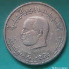 Monedas antiguas de África: TÚNEZ - 0,50 DINAR - 1983 - CAT. SCHOEN Nº: 242 - VISITA MIS OTROS LOTES Y AHORRA GASTOS. Lote 135948714