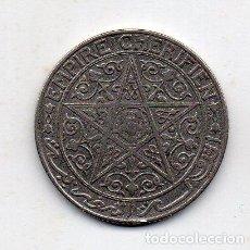 Monedas antiguas de África: MARRUECOS. 1 FRANCO. AÑO 1921.. Lote 137504558