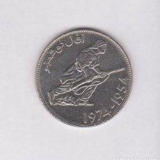 Monedas antiguas de África: MONEDAS EXTRANJERAS - ARGELIA - 5 DINARS 1974 - KM-108 (SC-). Lote 139231906