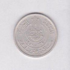 Monedas antiguas de África: MONEDAS EXTRANJERAS - TUNEZ - 100 FRANCS 1950 - KM-276 (EBC). Lote 139232378