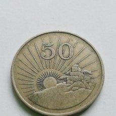 Monedas antiguas de África: ## ZIMBABWE 1980 50 CENTAVOS ##. Lote 139905478