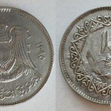 Monedas antiguas de África: LIBIA - 100 DIRHAM, 1975 - KM# 17. Lote 140198330