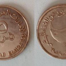 Monedas antiguas de África: EMIRATOS ÁRABES UNIDOS - 5 FILS, 1409 (1989) - KM # 2.1. Lote 140198354