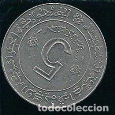 Monedas antiguas de África: ARGELIA, 5 DINARES 1974, 30MM., BC. Lote 140199758