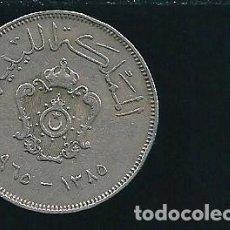 Monedas antiguas de África: LIBIA, 100 DIRHAMS 1975, 30MM., BC+. Lote 140199882