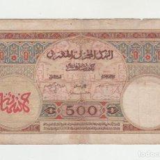 Monedas antiguas de África: MARRUECOS- 500 FRANCOS-10 DE NOVIEMBRE DE 1948-RARO. Lote 140874814