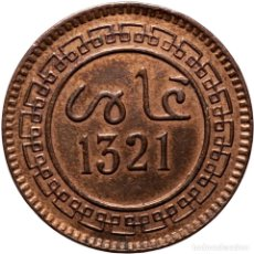 Monedas antiguas de África: MARRUECOS, 5 MAZUNAS, ABD AL-AZIZ.1321 H. Lote 142567261