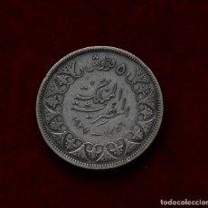 Monedas antiguas de África: 5 PIASTRAS 1937 PLATA EGIPTO. Lote 142570390