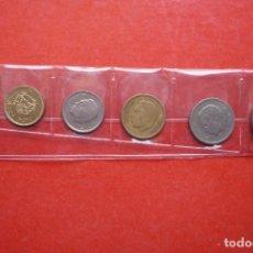 Monedas antiguas de África: MARRUECOS. SERIE COMPLETA DE 6 MONEDAS ANTIGUAS DIFERENTES (DÉCADA DE 1970). Lote 142610346