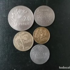 Monedas antiguas de África: COLECCION DE MONEDAS GUINEA BISSAU MUY DIFICILES DE ENCONTRAR 1977. Lote 142753178