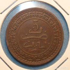 Monedas antiguas de África: MARRUECOS 5 MAZUNAS 1321 - 1903 . Lote 142911986