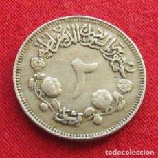 Monedas antiguas de África: SUDAN 2 GHIRSH 1970 KM# 43.1. Lote 142998726