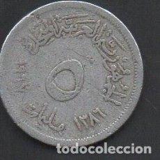 Monedas antiguas de África: EGIPTO, 5 PIASTRAS 1967, BC . Lote 143121222