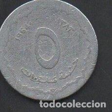 Monedas antiguas de África: ARGELIA, 5 MILLIMS 1964, AÑO ESCASO, BC . Lote 143122162