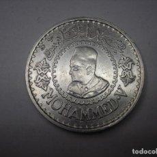 Monedas antiguas de África: MARRUECOS. 500 FRANCOS DE PLATA DE 1956. REY MOHAMMED V. . Lote 144208086