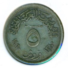 Monedas antiguas de África: EGIPTO 5 PIASTRAS AH 1380 - 1960 ( MBC ) KM # 397 - PLATA. Lote 144786438