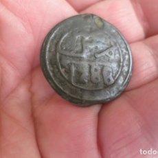 Monedas antiguas de África: MARRUECOS 4 FALUS 1288 MARRAKESH. Lote 145899722