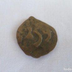 Monedas antiguas de África: MARRUECOS FALUS 1239 MOULAY ABD AL-RAHMAN. Lote 145944338