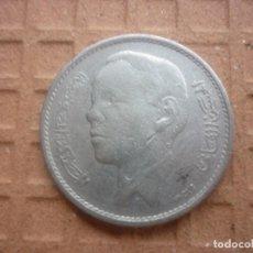 Monedas antiguas de África: MARRUECOS - MORROCO - 1 DIRHAM - 1968. Lote 146562026