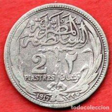 Monedas antiguas de África: EGIPTO - 2 PIASTRAS, 1917. PLATA. Lote 147151258