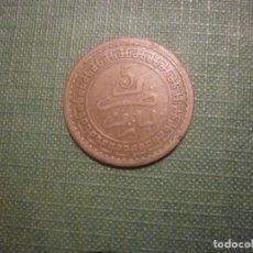Monedas antiguas de África: MARRUECOS - 5 MAZUMAS 1320 MBC. Lote 148350482