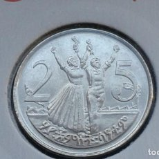 Old Coins of Africa - ETIOPIA 25 SANTEEM 2008 - 148441158