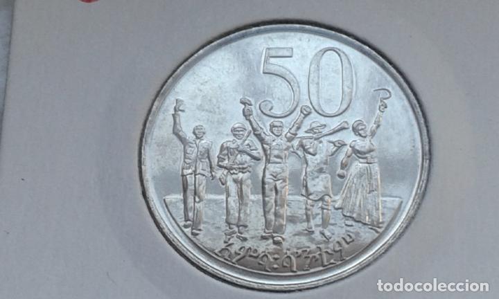ETIOPIA 50 SANTEEM 2008 (Numismática - Extranjeras - África)