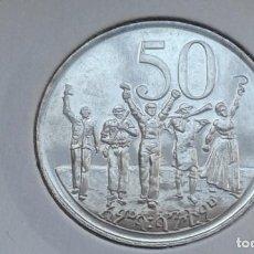 Monedas antiguas de África: ETIOPIA 50 SANTEEM 2008 (SIN CIRCULAR). Lote 148441242