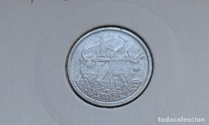 ETIOPIA 1 SANTEEM 2004 (Numismática - Extranjeras - África)