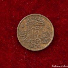 Monedas antiguas de África: 1/40 DE QIRSH 1910 MEHMED V EGIPTO RARA. Lote 148638214