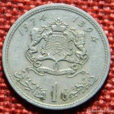 Monedas antiguas de África: MARRUECOS – 1 DIRHAM – 1974 - KRAUSE #KM 63. Lote 149516930