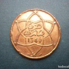 Monedas antiguas de África: MARRUECOS - 10 MAZUMAS 1340 MBC. Lote 149568766