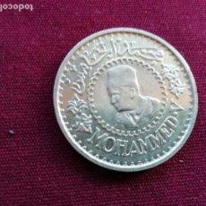 Monedas antiguas de África: MARRUECOS. 500 FRANCOS DE PLATA DE 1956. Lote 180192126