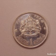 Monedas antiguas de África: MARRUECOS 1380 1960 1 DIRHAM. Lote 150036110