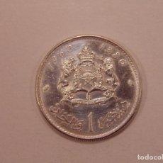 Old Coins of Africa - Marruecos 1380 1960 1 dirham - 150036110