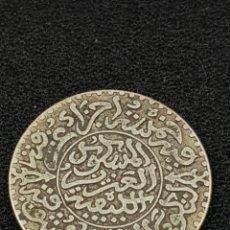 Monedas antiguas de África: MARUECOS 2 1/2 DIRHAMS ABDUL AZIZ I AÑO 1321 1903. Lote 151834089