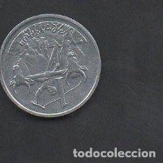 Old Coins of Africa - ETIOPÍA, 1 SANTEM 2004. BC - 152730230