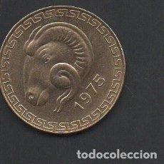 Old Coins of Africa - ARGELIA, 20 CÉNTIMOS 1975, MBC - 152981834