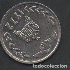 Monedas antiguas de África: ARGELIA, 1 DINAR 1972, MBC . Lote 152981934
