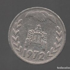 Monedas antiguas de África: ARGELIA - 1 DINAR 1972. Lote 153381550