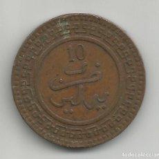 Monedas antiguas de África: MARRUECOS 10 MAZUNAS 1320 (1902) Y# 17.3 . Lote 154210522