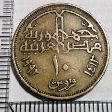 Monedas antiguas de África: MONEDA EGIPTO. 10 QIRSH 1992.. Lote 155693226