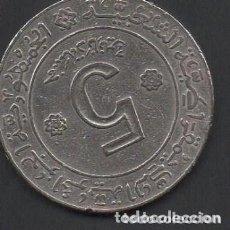 Monedas antiguas de África: ARGELIA, 5 DINARES 1972, 30MM, MUY ESCASA, MBC. Lote 156683154