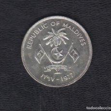 Monedas antiguas de África: ISLAS MALDIVES. AÑO 1977. 20 RUPIAS PLATA (500).. Lote 156803486