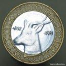 Monedas antiguas de África: 50 DINARES ARGELIA 1992. Lote 157917798