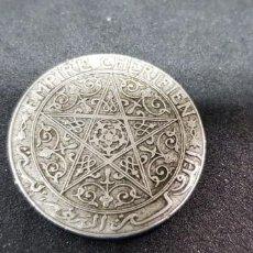 Monedas antiguas de África: MARRUECOS 1 FRANCO PROTECTORADO FRANCÉS YUSUF 1921-1924. Lote 158160022