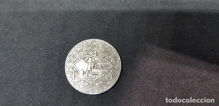 Monedas antiguas de África: MARRUECOS 1 FRANCO PROTECTORADO FRANCÉS YUSUF 1921-1924 - Foto 2 - 158160022