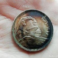Monedas antiguas de África: EGIPTO. PLATA. 14,5 GRAMOS. Lote 163985032
