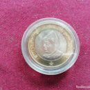 Monedas antiguas de África: MARRUECOS : 5 DIRHAMS 1995. SC. Lote 160689246
